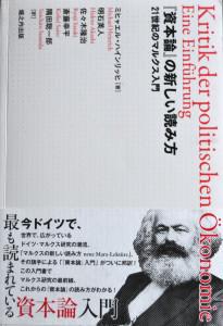 kritik-jap